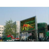 Buy cheap HD outdoor high quality full color advertising led display/led screen/led video wall / led panel p6 product