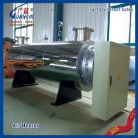 Buy cheap industrial electric air heaters,electric warm air heater for thin film manufacture product