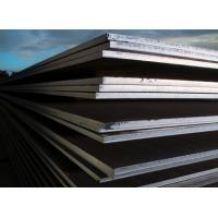 Buy cheap S235JR CARBON STEEL PLATE product
