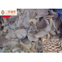 Buy cheap Sanyo Canned Marinated Mushrooms / Grey Oyster Mushroom With Good Taste product