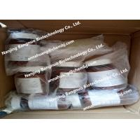 China Pharmaceutical APIs food nutrition fortifier Kappa-Selenocarrageenan from Anna on sale