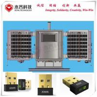 Buy cheap Dual Chamber Vacuum Metalizing Machine For Wireless Network Card Coating product