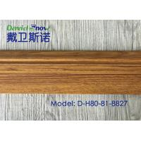 Buy cheap UV Coating Plastic Skirting Board Laminated Floor Accessories High Density product