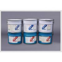 Buy cheap 8264 Two Part Polyurethane adhesive glue for Hollow fiber membrane modules product