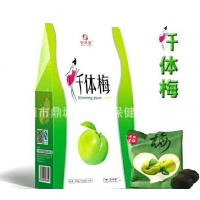 Buy cheap Cheap Weight Loss Weight Control Prunes Detox Leptin Weight Loss Dried Plum from Wholesalers Weight Loss Plum product