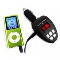 Buy cheap Car MP3 Player + FM transmitter product