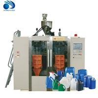 Buy cheap 5L Engineers Oil Automatic Bottle Blowing Machine , Blow Moulding Equipment from wholesalers