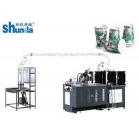 Buy cheap Electric High Speed Paper Cup Forming Machine For Single / Double PE Coated Paper product