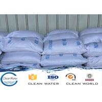 Buy cheap Aluminium Sulphate white 17% purity for waste water coagulant treatment product
