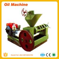 Buy cheap Mustard seed oil press machine cooking oil production plant product