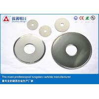 China Slot Cemented Tungsten Carbide Saw Blade , Carbide Rotary Cutter Fine Grain Size on sale