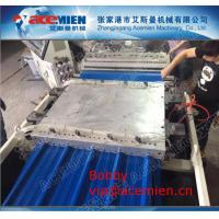 Buy cheap 350 - 650kg/h Plastic Roof Tile Making Machine For PVC Roof Sheet 1130mm product