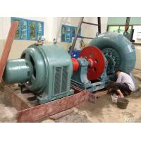 Buy cheap Haute petite turbine hydraulique efficace 500KW de Francis pour la centrale hydraulique from wholesalers