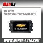 Buy cheap Manda car radio for CHEVROLET AVEO (2002-2010) factory audio system in-dash dvd gps product