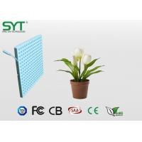 China Large Agriculture LED Lights For Greenhouse And Home Plants 50000 Hours Lifespan on sale
