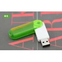 cheap price usb flash disk, usb memory stick, plastick usb flash drive promotional gift - 100108733