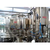 Buy cheap Mineral Water Bottle Filling Machine Pure Water Filling Packing Equipment  Full Plant 200ML-2000ML product