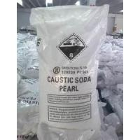 Buy cheap Food Grade 96% NaOH caustic soda flakes / water treatment chemical 215-185-5 product