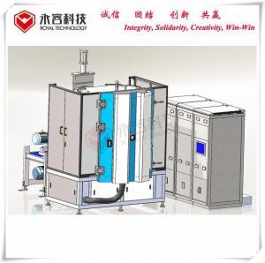 China Copper Thin Film Coating Machine , Au Conductive Magnetron Sputtering Unit on sale
