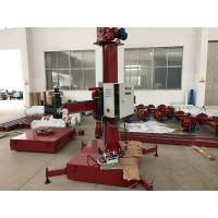 Buy cheap LHC 2X2 Welding Column And Boom Working With Welding Positioner / Welding Rotator product