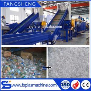 China PET drinking bottle recycling machine/crushing washing drying line on sale