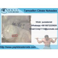 Buy cheap Raw SERM Steroid Powder Nandrolone Steroid Nolvadex Used In PCT Cycle For Anti Estrogen product