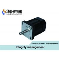 China Miniature Precision High Torque AC Motor , OEM Two Phase Brushless Motor on sale