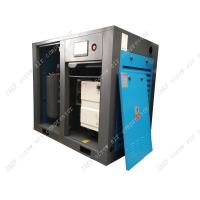 380V 60HP Variable Frequency Screw Speed Air Compressor With Bowes Airend