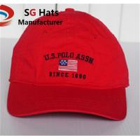 Buy cheap Wholesale and custom fitted and plain flat top embroidery kid caps product