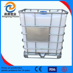 China 1000L intermediate bulk container on sale