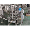 Buy cheap Programmable Heat Sealing 60p/Min Zipper Pouch Filling Equipment from wholesalers