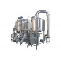 Buy cheap High Precision 2 Vessel Brewhouse 500L Steam Heating SS304 Material from wholesalers