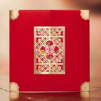 Buy cheap Classic Red Golden Chinese Xi Wedding Invitation Card with Envelopes and Seal, Wholesale Available, New Arrival product