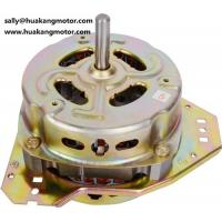 Buy cheap Competitive Price Single Phase Washing Machine Motor with 4 Pole HK-138T product