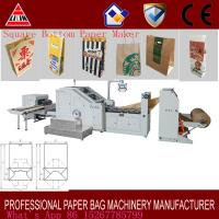 Buy cheap Bottom Paper Bag Machine with Plastic Window from ruian lilin factory product
