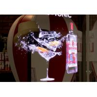 Buy cheap Kinomo 3D Holographic Display Led Fan  Hoographic Player Advertising product