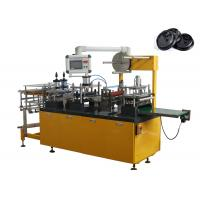 Buy cheap Mcdonalds Cup Blow Moulding Plastic Lid Making Machine , Paper Cap Making Machine product