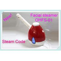 Buy cheap Portable handheld Skin Care Facial Steamer Red For Removal Deep Dirt product