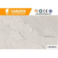 Buy cheap Weather Resistance Self Adhesive Wall Tiles Building Material for High Rises Industry from wholesalers