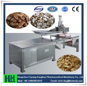 China Herb slicer tongkat ali slicing machine betel nut cutter supari slicing machine on sale
