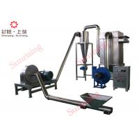 Buy cheap Baby Cereals Grain Processing Equipment , Sesame Powder Cereal Bar Making Machine from wholesalers
