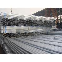 Quality Q235 Galvanized Steel Pipe for sale