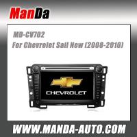 Buy cheap Manda car dvd player for Chevrolet Sail (new) (2008-2010) factory audio system in-dash dvd gps navigation product