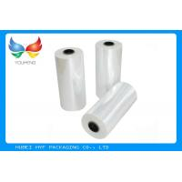 Buy cheap 45mic Thermal Heat Transparent PVC Shrink Film Rolls For Bottle Shrink Sleeve Labels product