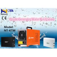 Buy cheap 220V ozone generator water treatment 5000mg/Hr For Household Water Sterilizing product