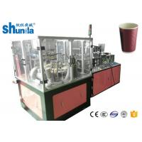 Buy cheap Fully Automatic Double Walled Paper Coffee Cups With Logo Making Machine size range 6-22oz product