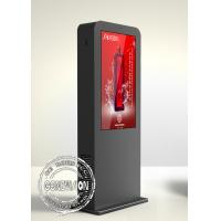 Buy cheap Fashion Custom Sun Readable Outdoor Digital Signage Players for Advertising product
