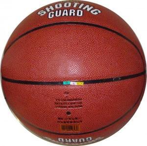 Buy cheap Баскетбол PVC размера 7# таможенного служащего product