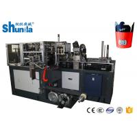 Buy cheap Restaurant Printed Disposable Paper Bowl Making Machine for Noodle Box product
