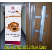 China Pull Up Advertising Screens Roller banners Retractable Roll Up Stand on sale